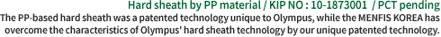 Hard sheath by PP material
